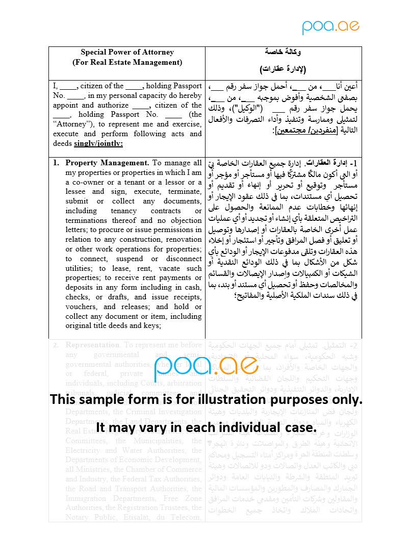 Sample of power of attorney provided by www.poa.ae