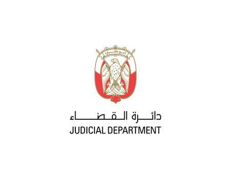 Abu dhabi department